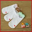 棉襪 巧克力小熊船襪 顏色隨機【AF02142】襪子i-style居家生活