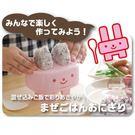 【日本AKEBONO】曙產業 兔子尖耳朵...
