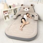床墊榻榻米臥室懶人沙發單雙人氣墊床家用便攜充氣床卡通熊【快速出貨】
