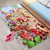 地毯客廳茶幾門墊門廳入戶進門腳墊卡通家用臥室衛生間防滑3D地墊 生日禮物 創意