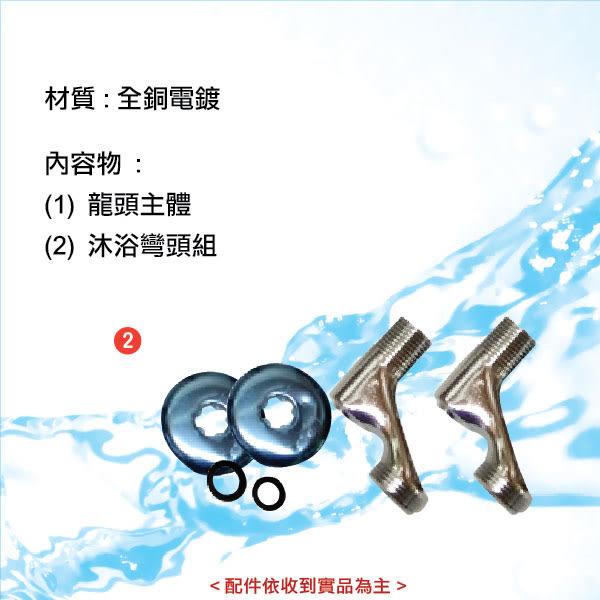 精品龍頭系列 SH-0420 四方廚房壁式龍頭組 日本瓷芯 台製《HY生活館》水電材料專賣店