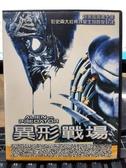 挖寶二手片-P12-388-正版DVD-電影【異形戰場】-經典片 莎娜拉森 雷歐波瓦 蘭斯漢里克森 海報是影