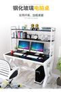 電腦桌 台式家用兒童學習桌書桌書架組合鋼...