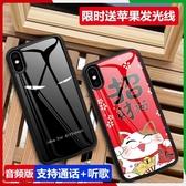 現貨-背夾式充電寶蘋果6s背夾式7P充電寶8X手機殼XR6一體充iphone7plus6-12