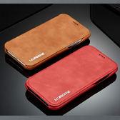 三星 Note8 S9 Plus S9 S8 S8 PLUS 鴻古系列 手機皮套 皮套 支架 插卡 皮質
