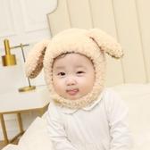 嬰兒帽子秋冬季保暖毛絨帽男女寶寶帽子6-12-24個月兒童毛線帽子 潮流