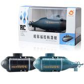 迷你無線充電遙控核潛水艇氣墊帆船兒童電動洗澡模型玩具【快速出貨】