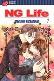 (二手書)NG Life(7)