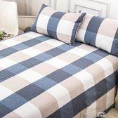 日式良品水洗棉床單單件全棉格子純棉被單單人雙人1.82.0米床 道禾生活館