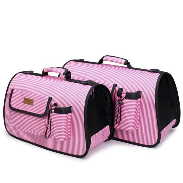 寵物背包 寵物外出包貓狗籠子泰迪中小型犬背包旅行箱包側背便攜可折疊貓包 MKS免運