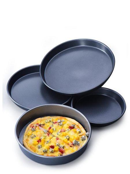 家用烤盤烘焙模具9寸pizza盤