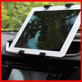 Lenovo tab4 8 Plus LTE tab3 4 Note10 Tab iPad4 iPad mini iPad平板衛星導航架平板導航支架平板導航車架