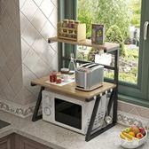 廚房微波爐置物架烤箱調味料落地架家用落地式儲物架收納架 zm4588『男人範』TW