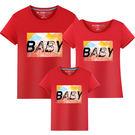 ★韓版MH-S1622《字母BABY》短袖親子裝♥情侶裝♥多色可選