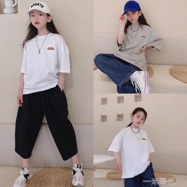童裝男童女童短袖T恤2021夏季新款兒童韓版半袖上衣 一米陽光