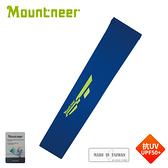 【Mountneer 山林 中性 抗UV反光袖套《寶藍》】11K93/防曬袖套/單車袖套/登山/騎車/園藝