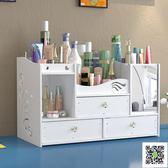 歐式桌面化妝品收納盒塑料家用整理盒簡約梳妝台帶鏡子置物架迷你  玫瑰女孩