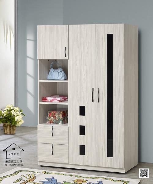 白雪松4尺系統衣櫃/系統櫥櫃 YD米恩居家生活