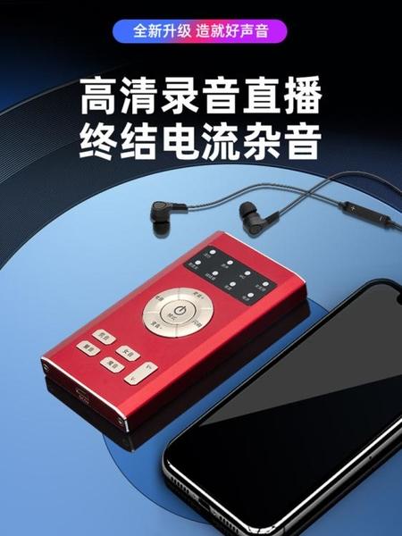 變聲器 變聲器男變女全能手機專用喉嚨貼微信遊戲語音電話【免運快出】