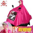電動機車雨衣女電瓶車成人韓國時尚騎行加大加厚男單人雨披 瑪麗蓮安