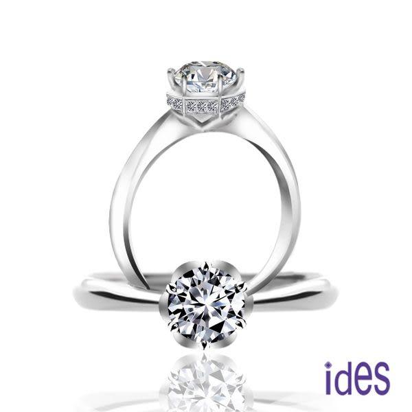ides愛蒂思精選GIA鑑定1.01克拉F/VS1八心八箭3EX完美車工鑽石戒指