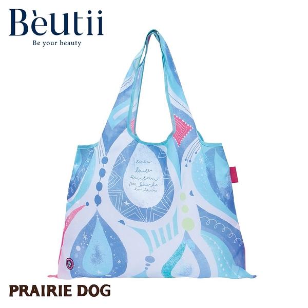 日本 Prairie Dog 設計包 露滴 日本插畫家 精心設計 方便攜帶 收納方便 雙層布料 提升耐用度