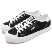 FILA 休閒鞋 黑 白 基本款 帆布鞋面材質 刺繡小LOGO 復古 男鞋 運動鞋【PUMP306】 1C910S001