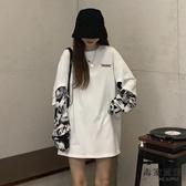 韓版拼接假兩件長袖t恤女寬松休閒中長款印花上衣【毒家貨源】