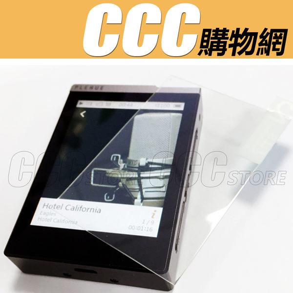 Cowon IAUDIO 愛歐迪plenue D PD鋼化玻璃貼 保護膜 鋼化膜 保護貼 螢幕貼