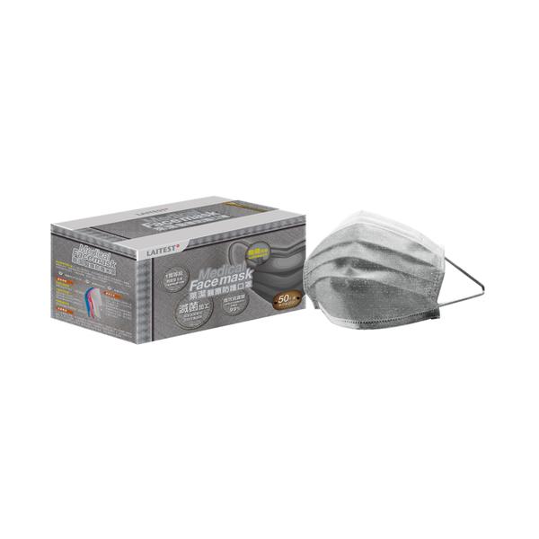 萊潔醫療防護口罩成人50片/盒(牛仔鈦石灰) *維康