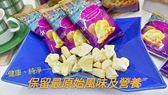 曼谷王 金枕頭榴槤乾果乾 35g 小包裝
