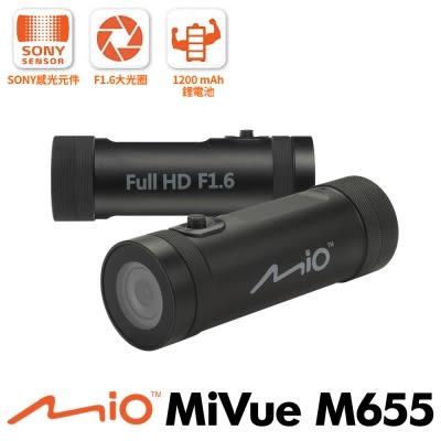 Mio MiVue M655金剛王Plus行車記錄器