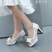 優雅蝴蝶結魚嘴細跟高跟厚底女士網紗涼鞋女鞋單鞋白色粉色黑 蓓娜衣都