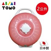 日本丹下-立湯婆立式熱水袋-L&B型2.0L(粉色)