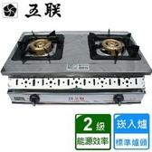 【五聯】WG-2605 雙環銅製崁入爐-天然瓦斯