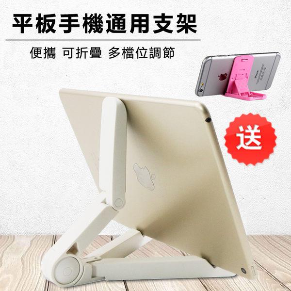 正品 平板支架 桌面通用 ipad2/3/4/5 air 手機支架 懶人 平板電腦 便攜 愛購3C城