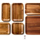 年終盛宴  日式木質托盤相思木長方形實木盤子碟子水杯托盤圓形糕點果盤餐盤   初見居家