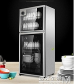 家用商用消毒櫃立式雙門櫃高溫消毒櫃不銹鋼台式定時小型碗櫃220V