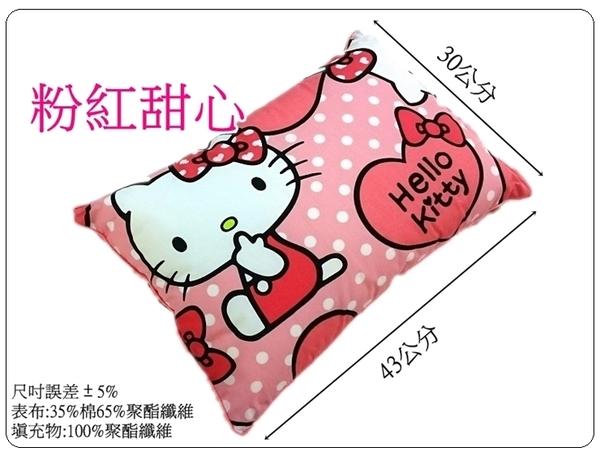 兒童小枕頭 幼稚園午睡枕 HELLO Kitty 凱蒂貓 哆啦a夢 美樂蒂 卡通枕頭 午安枕 (含枕心)【老婆當家】