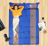 充氣床 駱駝戶外自動充氣墊帳篷氣墊床防潮墊加厚睡墊可坐地墊坐墊野餐墊 【全館免運】