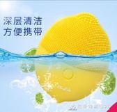 小檸檬電動潔面儀深層清潔毛孔矽膠洗臉儀  酷斯特數位3C