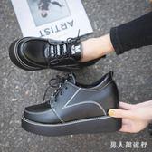 中大尺碼增高鞋  女學院風小皮鞋秋冬季低幫鞋新款時尚圓頭中跟單鞋 DR3705【男人與流行】