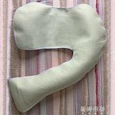 孕婦枕涼席L型配套冰絲涼席 孕婦抱枕側睡枕頭冰爽涼席 用品YYP  蓓娜衣都