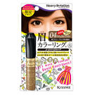 KISSME 眉彩膏R04插畫聯名款 【康是美】