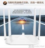 智慧wifi路由器 華三H3C R100 無線路由器wifi家用穿墻高速寬帶光纖智慧路由器免運 Igo 宜品居家