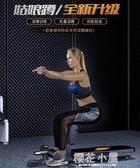 蹲起凳家用收腹機輔助深蹲器臀腹腿部力量健身器材姑娘蹲仰臥板QM『櫻花小屋』