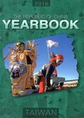 (二手書)The Republic of China Yearbook 2016