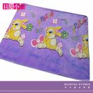 【貝淇小舖】卡通超纖細雲毯 / 兔子-紫 / 春秋適用