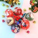聖誕節 聖誕球 禮物球 裝飾 吊飾 麋鹿 聖誕老人 驚喜 隨機款