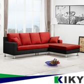 【KIKY】爵色時尚L型布沙發(左型/右型)F款